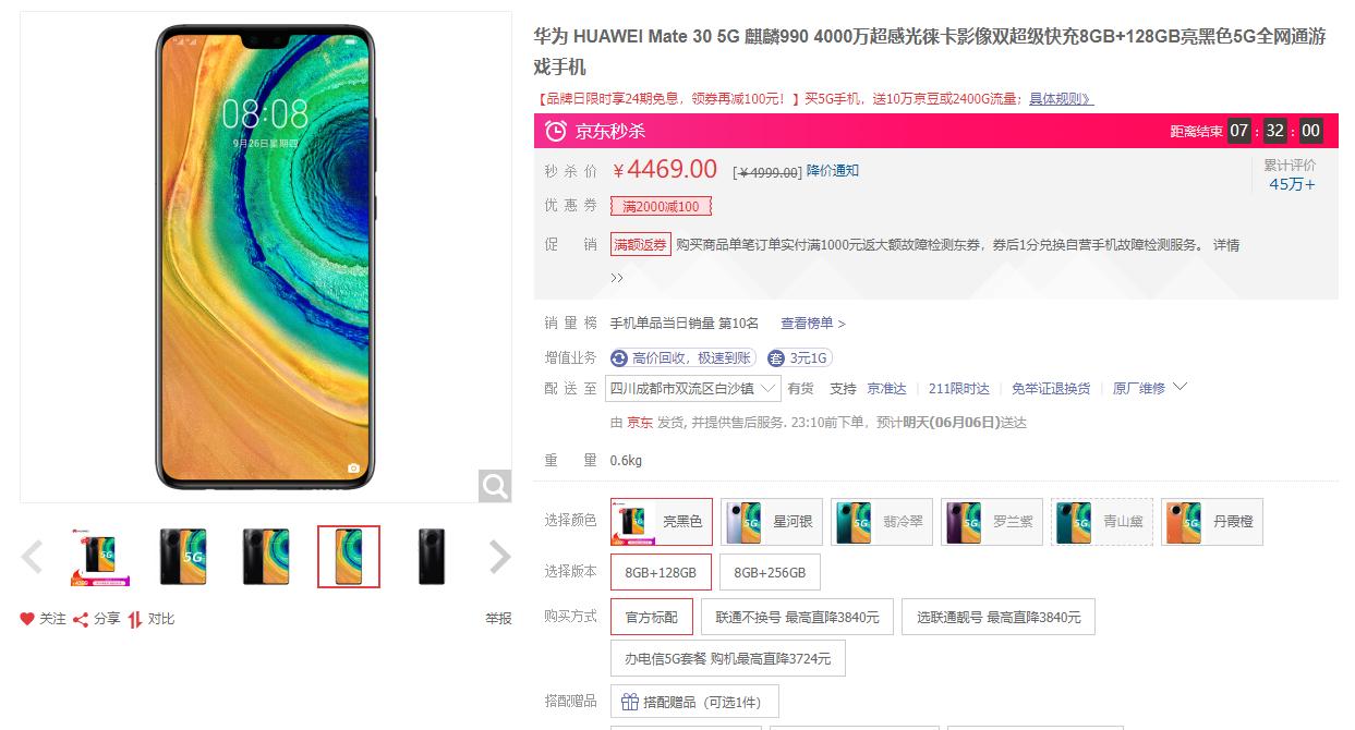 6款旗舰手机性价比指数值汇总,MTK新手机得冠