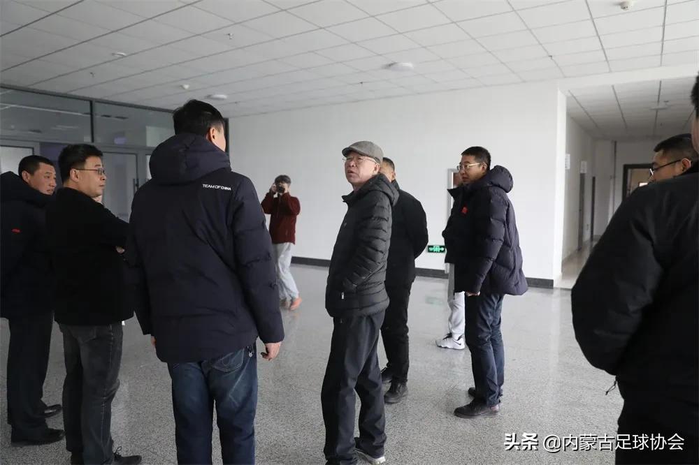 自治区足球协会副主席兼秘书长吴刚调研内蒙古师范大学足球学院