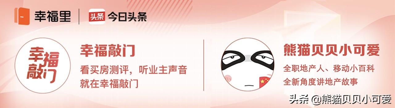 任泽平重返老牌金融俱乐部,激励了中国的房地产业和金融业。