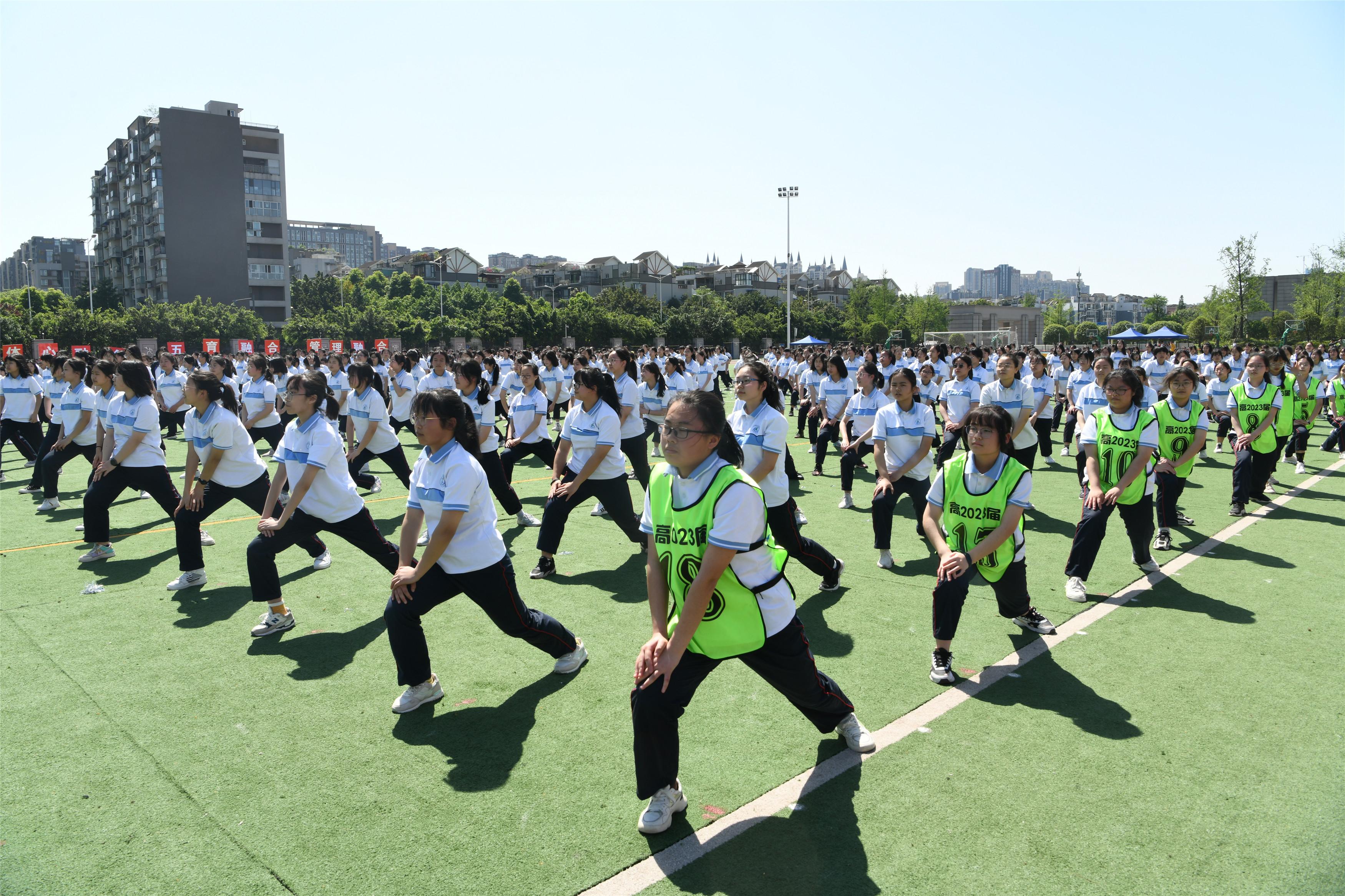 青春 快乐 健康——华阳中学举办第二届阳光体育运动周精彩瞬间