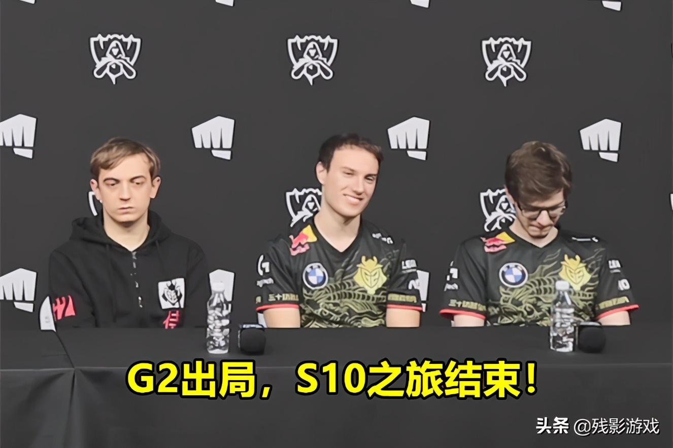 DWG狂说垃圾话,G2教练:决赛可别输了,不然我去韩国庆祝