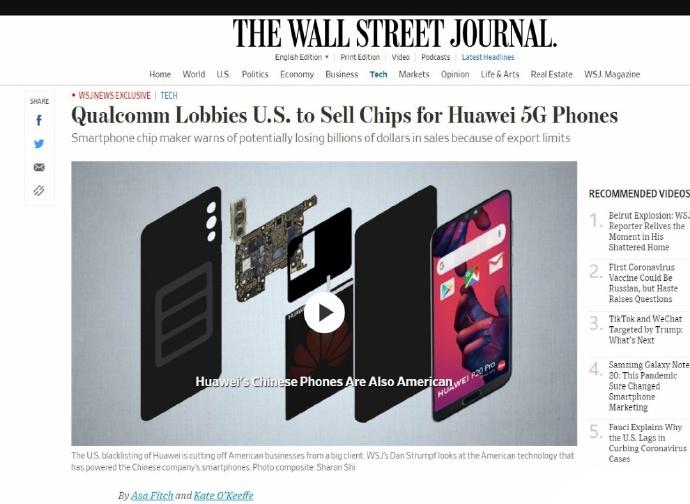 华为公司再获强援,高通芯片已提交申请办理,华为荣耀手机配用骁龙865,你能够买