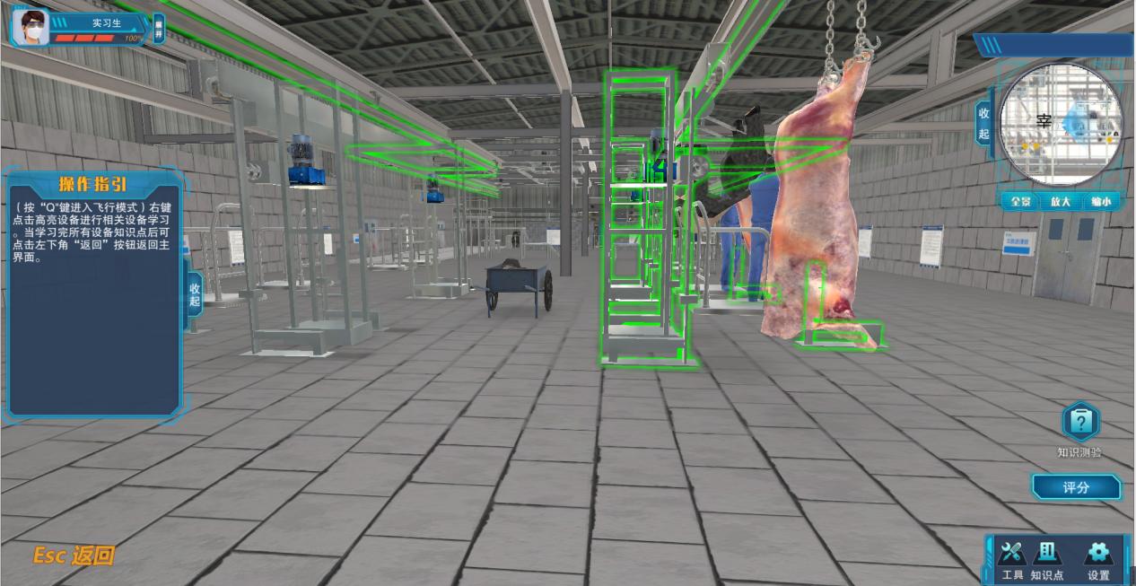 青海大学联合欧倍尔开发牦牛屠宰3D虚拟仿真软件,强烈建议收藏