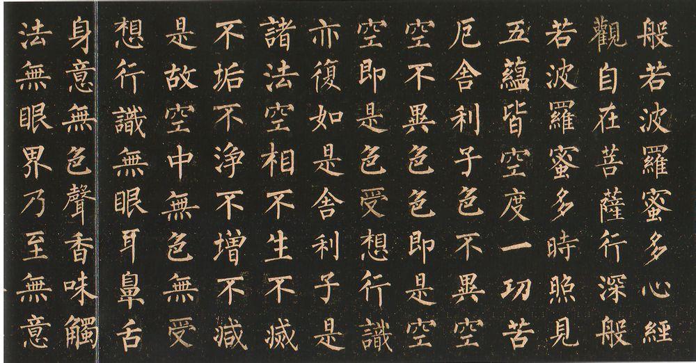 孟云飞:书法的千年温情