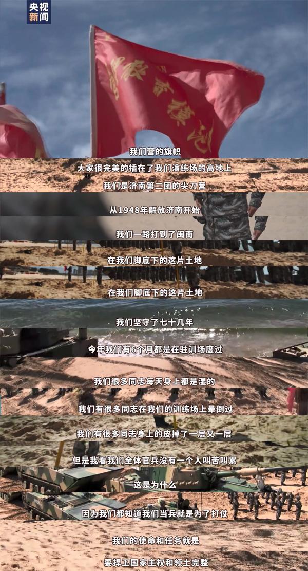 """25架F-22將部署關島,中國也準備直搗其""""老巢"""",美防長態度變了"""