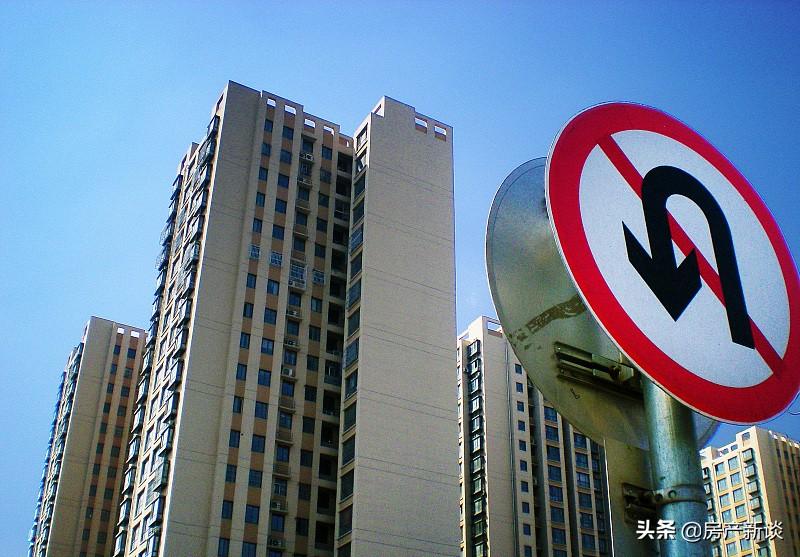 2021年买房,2年后会不会亏得一塌糊涂?王健林两句话说明白