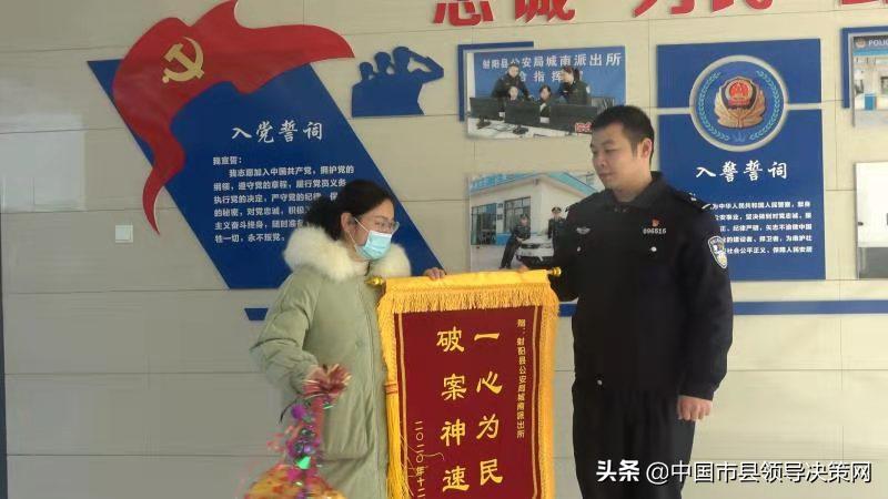 """射阳警方迅速找回被盗汽车——群众送来""""平安果"""""""