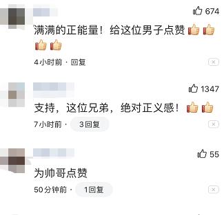 河北一百年历史景区女游客穿和服拍照,男子怒斥:还是不是中国人?女方反驳:管好你自己