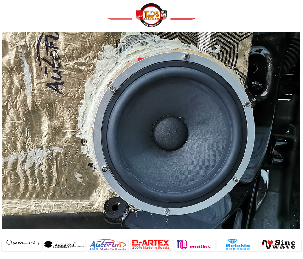 传祺GM8原车音响升级歌剧世家,塑造一个完全不同的音乐世界