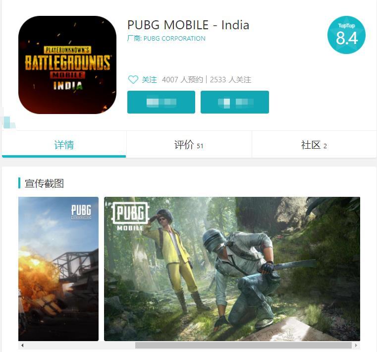 游戏日报251期:网龙7名员工被玩家砍伤;PUBG或重回印度