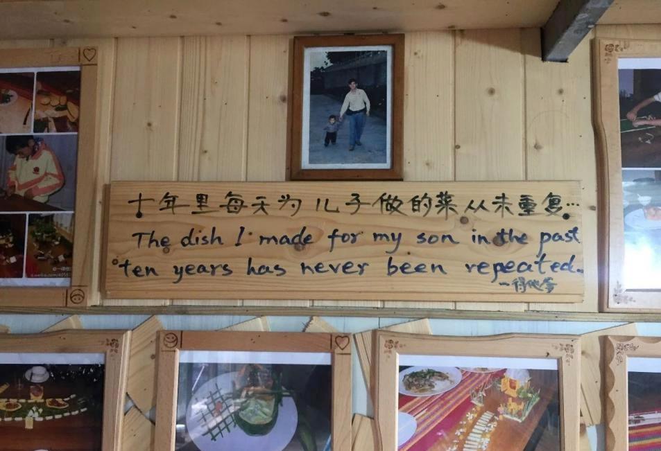 那个辞职卖房单身带娃17年的网红父亲,儿子离世了