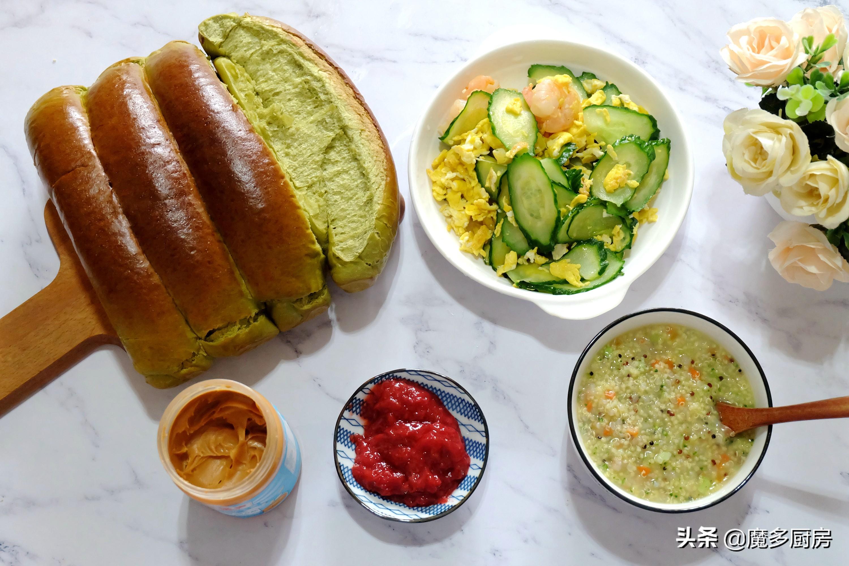 晒晒我家九天不重样的早餐,营养健康做法简单,跟着做就不费心了 美食做法 第5张
