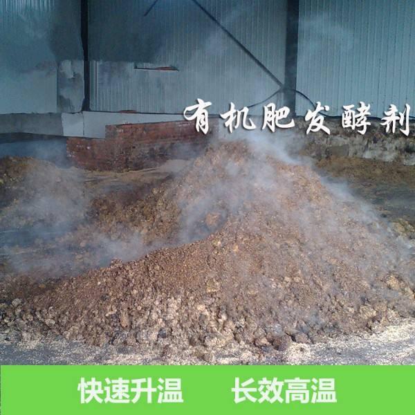 微生物发酵剂可发酵原料种类