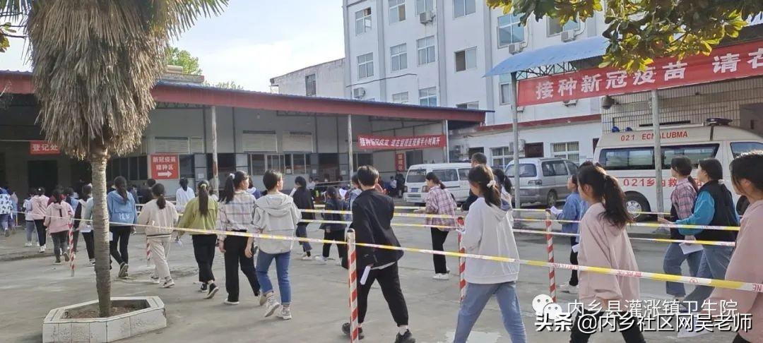 内乡:灌涨镇卫生院第一批新冠疫苗接种工作开始啦