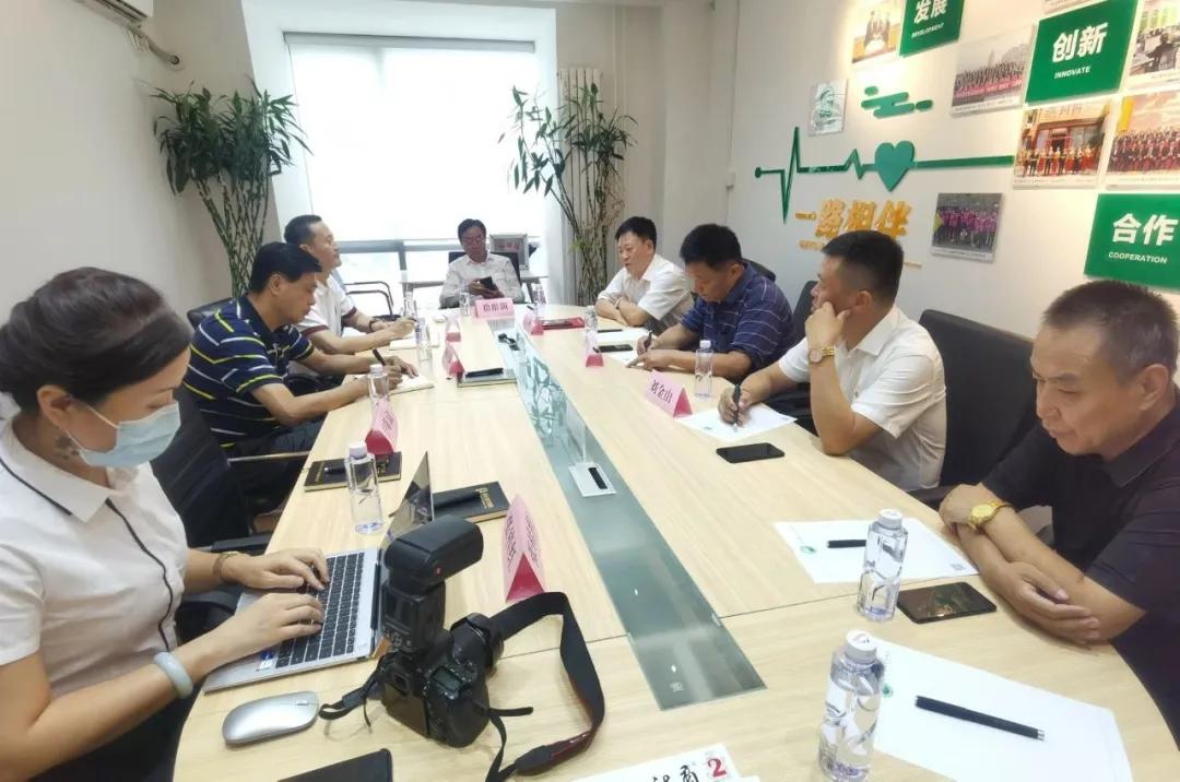 龙商党建 商会党委走访调研北京鹤岗企业商会