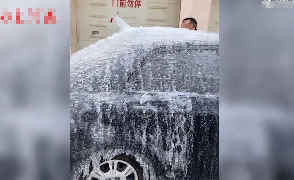 """机""""冻""""车?辽宁一私家车堵车库门还不留电话,被人怒泼水成冰车"""