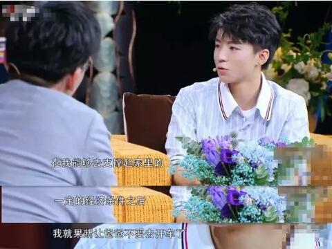 王俊凯凭什么获封年度时尚人物?有爱,有心,有人品,走的更远
