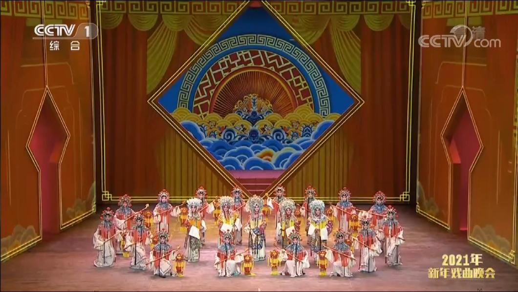 喜报!汉调二黄戏曲精彩亮相央视舞台