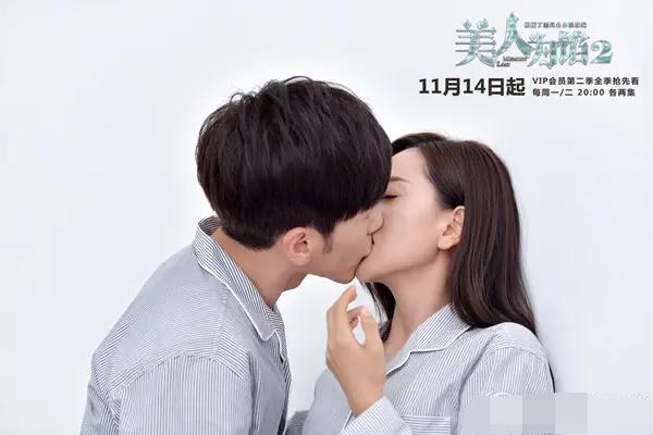 白宇吻戏好绝一男的,新剧《蓬莱间》土甜又沙雕