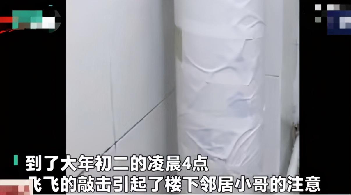 四川女孩留京过年被困浴室,睡马桶喝自来水,30小时后获救