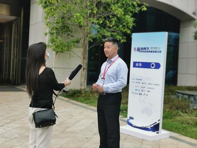 汪振武在2021中国寿险业转型发展峰会解析华贵保险发展战略新模式