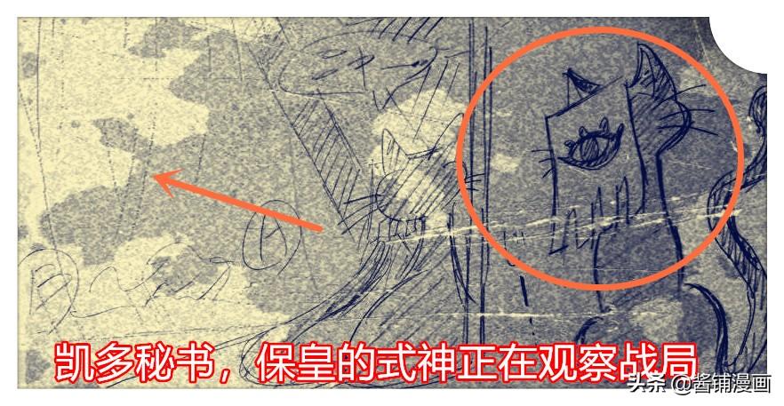 海賊王993話:凱多變鐮鼬形態並讓小菊斷臂,佐佐木與大和開打