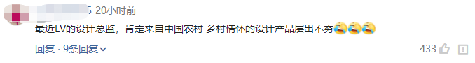 LV草帽就卖万元,中国制造为什么不这么玩?