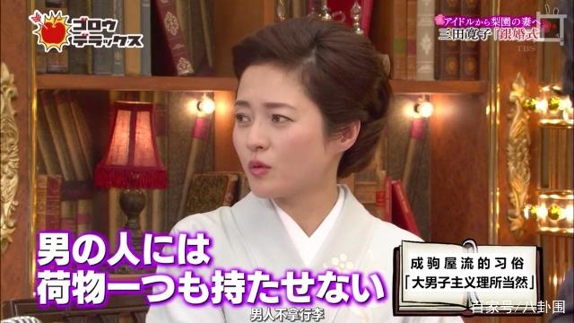 歌舞伎世家结婚对象要求必须生男孩!虽然没有王位要继承,但是要世袭