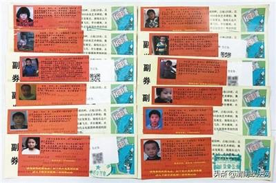 河南一景区门票印上失踪儿童信息 专家:有炒作之嫌