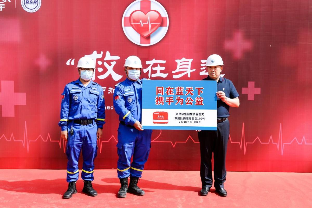 新星宇建设集团联合蓝天救援队应急救护知识进工地,保障工人安全