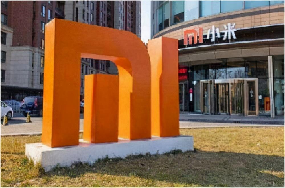 「小米集团」暂定在香港的交易,官网回应来了……