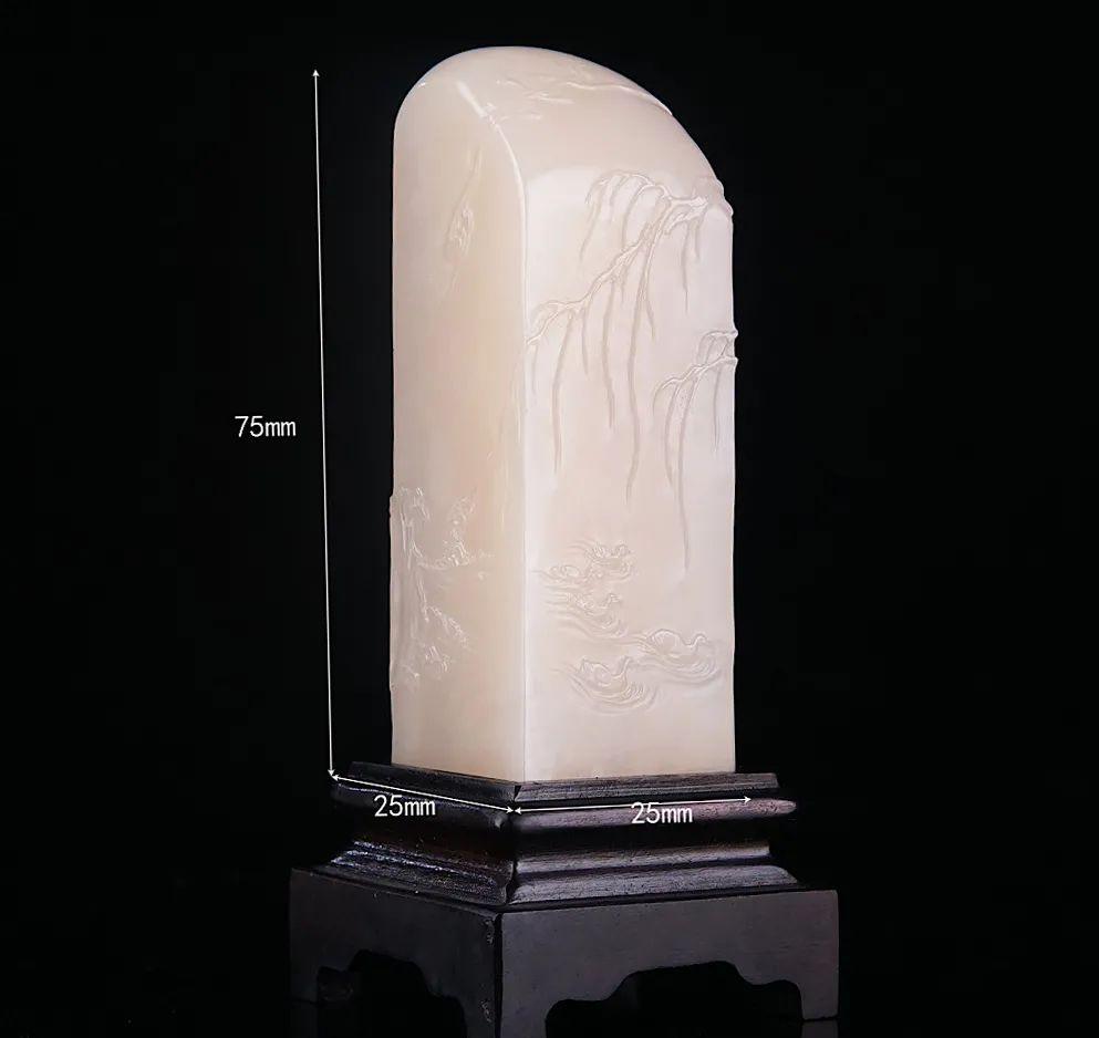 第五届网络拍卖会:方寸乾坤——精品寿山石专场(第二期)