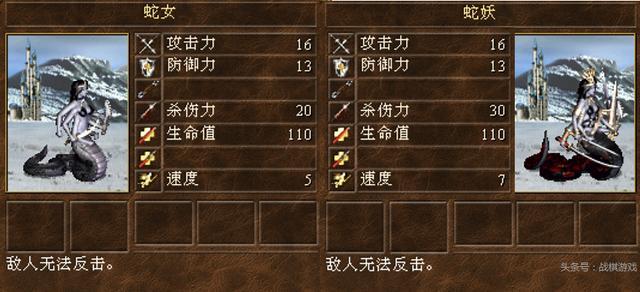 英雄无敌3十大王道兵种,谁是最强王者