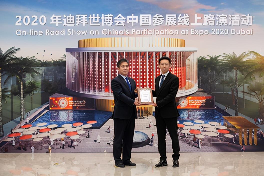 优必选科技成为迪拜世博会中国馆官方合作伙伴