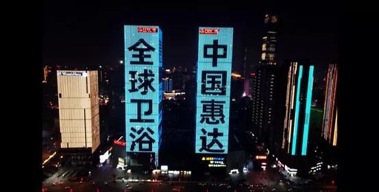 为2021打CALL,必威体育官网备用亚洲_【十大正规网赌网址】上演十城灯光秀,开启新十年