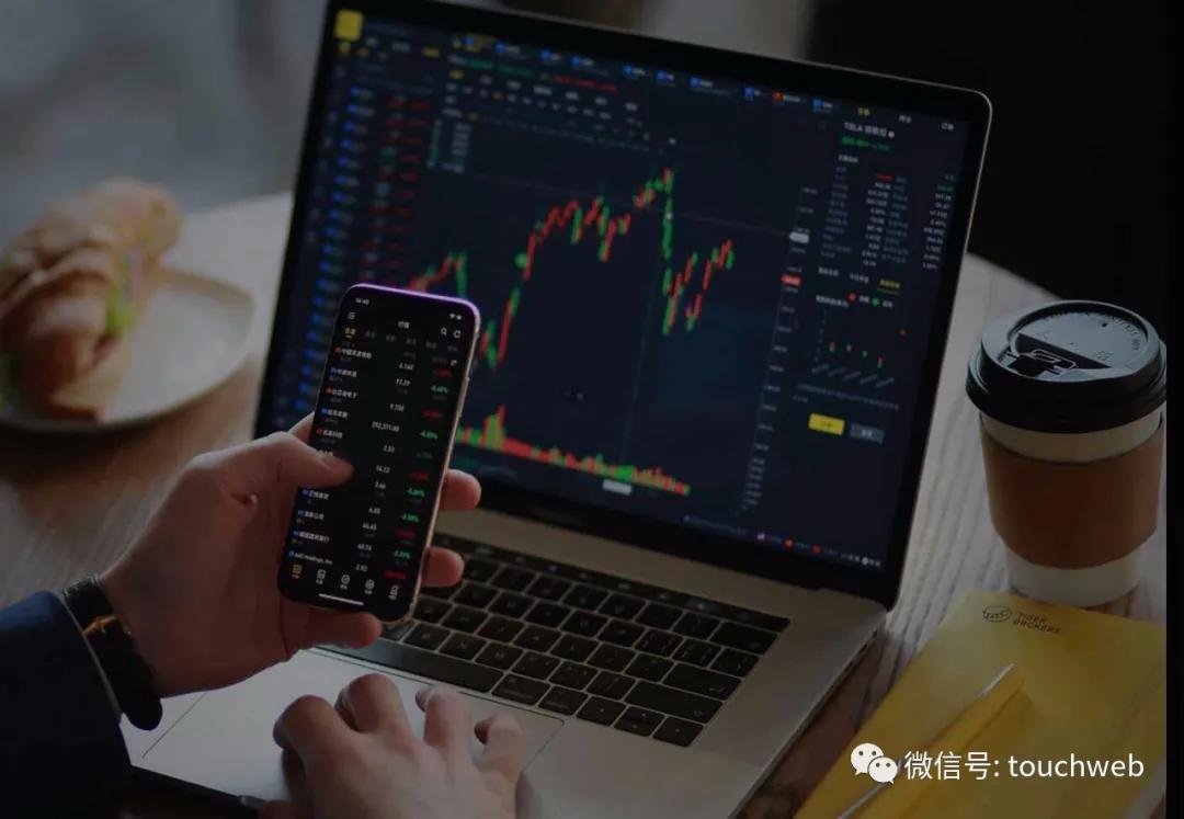 老虎证券季报图:利润同比增长29倍,40%。新客户来自海外