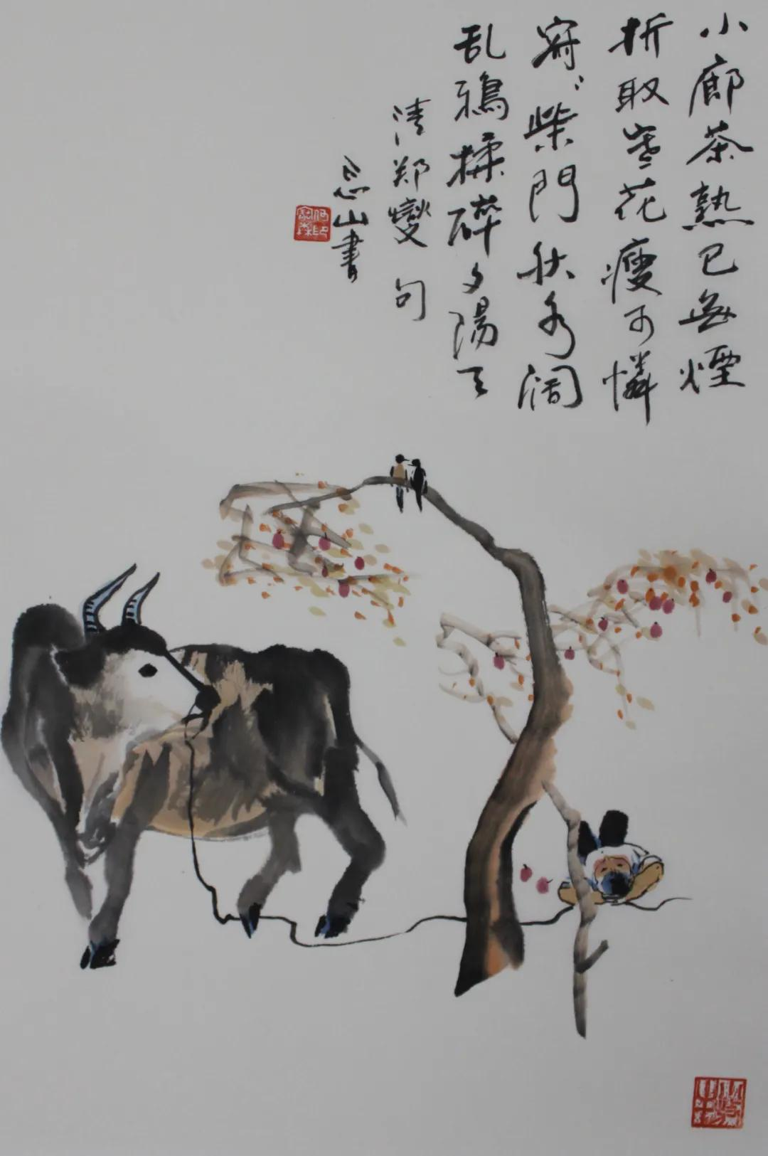 展览预告:迎牛年——何宝森十牛禅画展