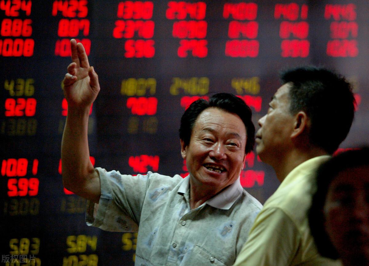 券商股突然大涨,发生了什么?