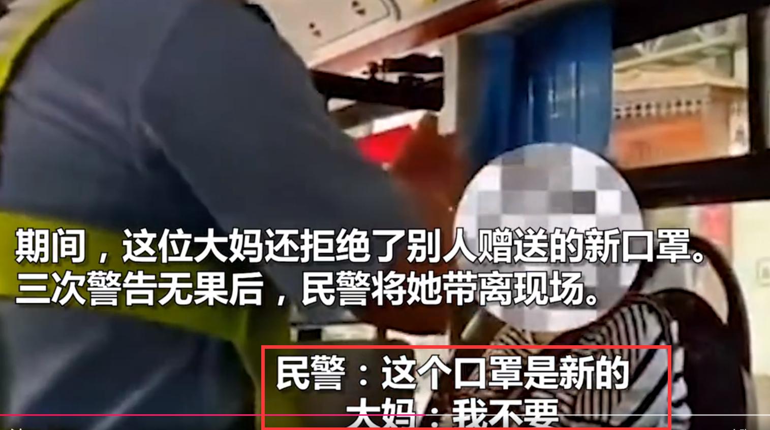 上海大妈自称美国人,公交车上拒戴口罩,网友:和正黄旗大妈一家的