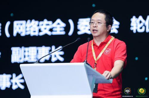 第九届互联网安全大会开启,周鸿祎宣布360重大战略目标