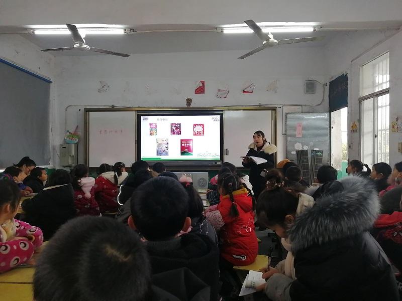 湖北省监利市毛市小学积极开展研讨课活动