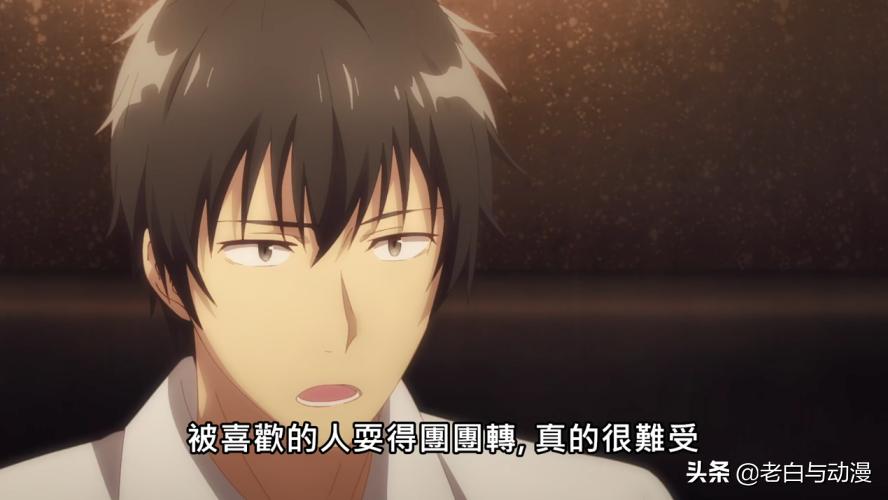 四月新番男性角色排行,吉田獲得冠軍,好男人大家都愛