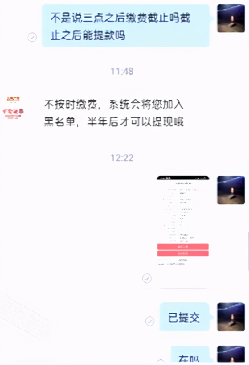 男子加入微信群,2个月没了60多万,他悔啊:真不能贪小便宜