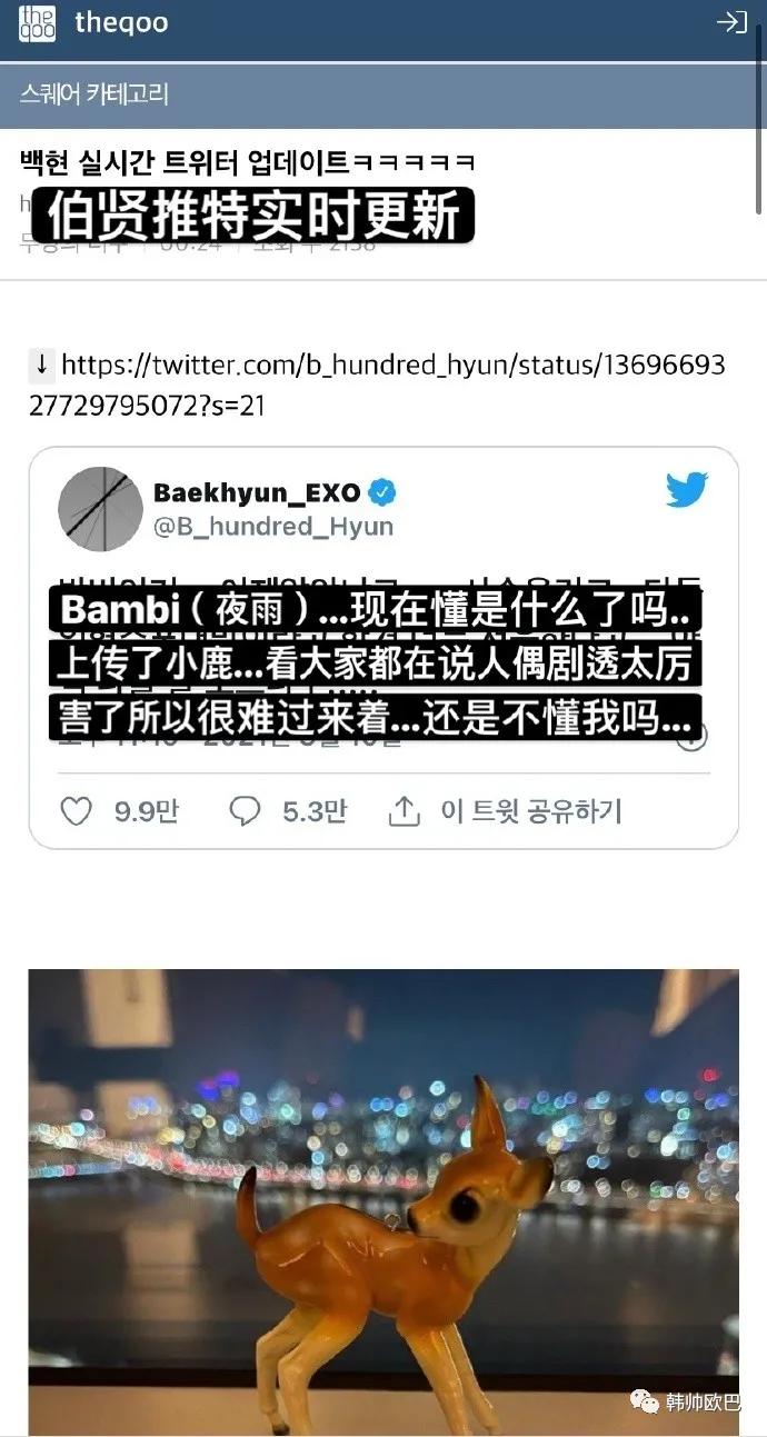 这位男团爱豆的推特实时更新,做好MV是历代级的准备