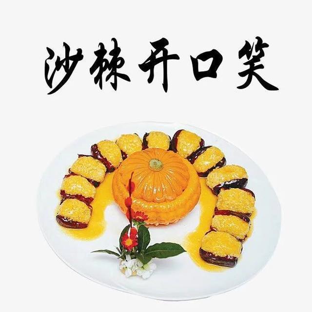 山西旅游必吃十大晋菜(值得收藏) 晋菜菜谱 第2张