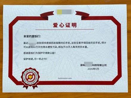 """鹿晗新歌歌词太甜!""""丸子头""""成追捧热潮,一些粉丝却开始作怪"""