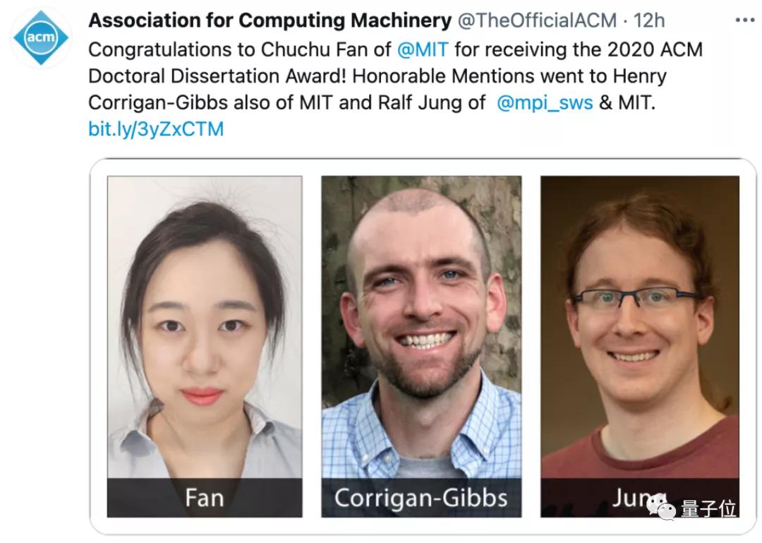 清华校友斩获ACM博士论文奖!相关研究为自动驾驶新算法奠定基础