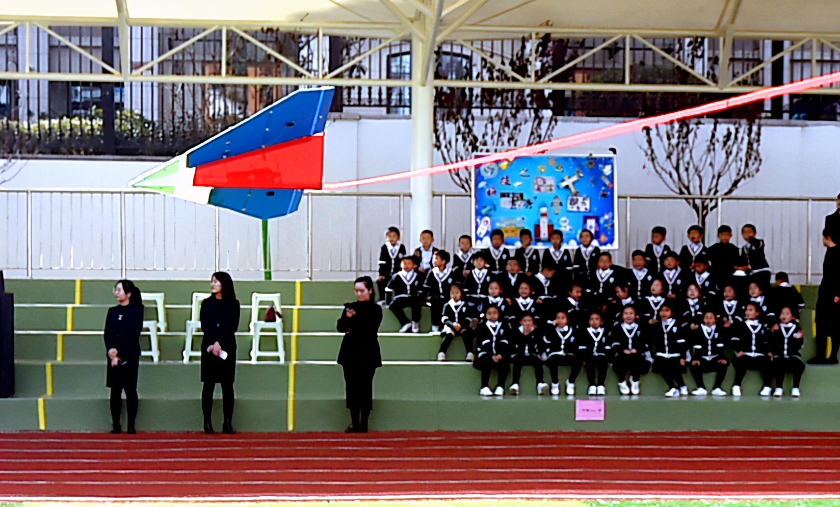 浐灞实验小学首届校园科技节开幕