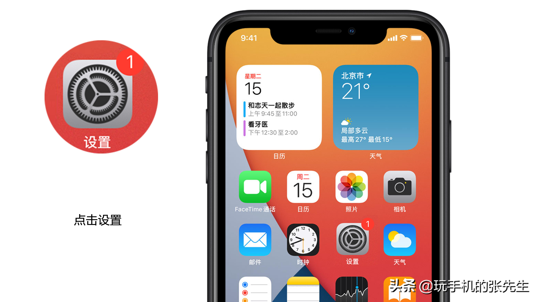 苹果怎么强制关机(iphone如何强制关机)