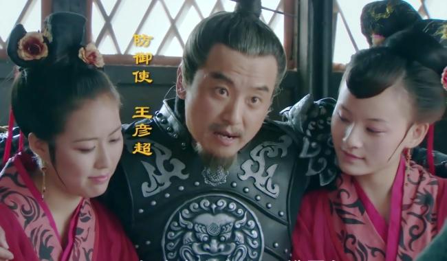赵匡胤落魄时曾被王彦超轻视,黄袍加身后,是如何处置他的?